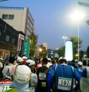 chichibu_start.jpg