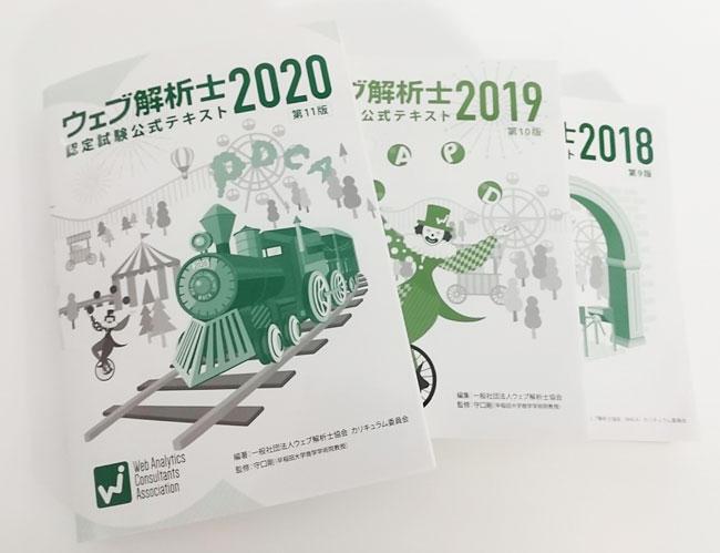 20200204.jpg