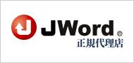 JWord